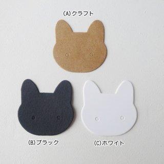 猫のディスプレイ用紙(各10枚)