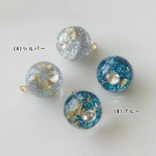 ガラスドーム風チャーム(各2個)