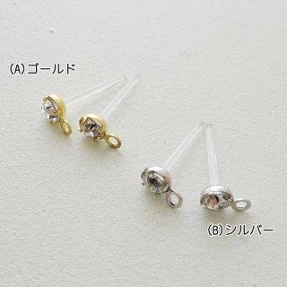 ストーン付樹脂製ピアス金具(各1ペア2個)