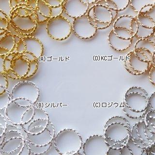 網目のデザインカン・15mm(各20個)