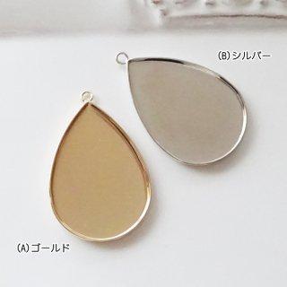 しずく型ミール皿・大(各1個)