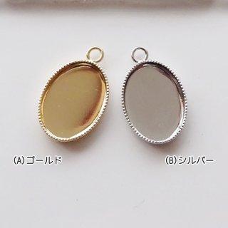 楕円 ミール皿 14x10mm(各1個)