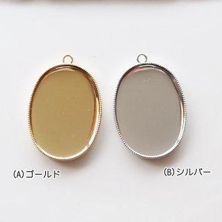 楕円 ミール皿 25x18mm(各1個)