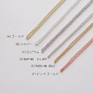 極細平あずきネックレスチェーン(約41cm+5.5mm1本)