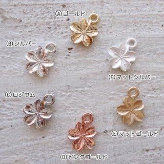 小さな桜のチャーム(各10個セット)