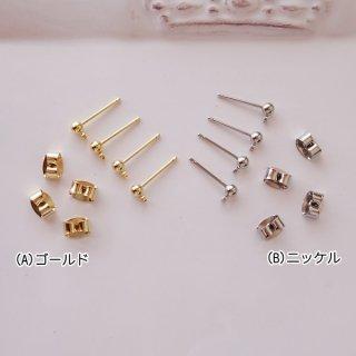 国内メッキ カン付ピアス金具(各ポスト4個、キャッチ4個の2ペアセット)