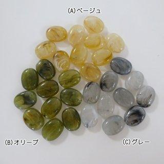天然石風オーバルビーズ(各10個)