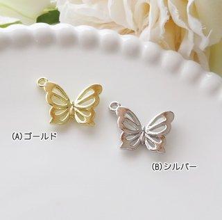 上品な可愛い蝶のチャーム(2個)