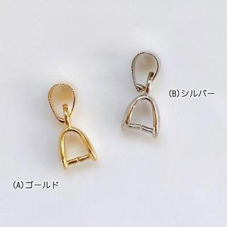 カン付きシンプルAカン・M(各2個)