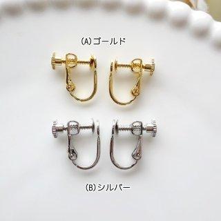 国内メッキ 5mm貼り付けイヤリング(1ペア2個セット)