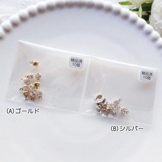 ラインストーンチャーム・4mm(各10個)
