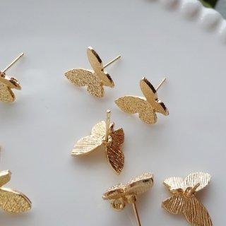 蝶の梨地ピアス金具(1ペア2個)