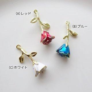 アンティーク風なバラのチャーム(各1個)