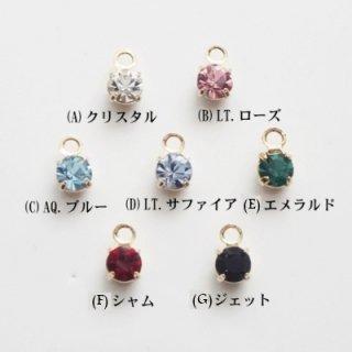 [0239]☆国内メッキ☆小さな可愛いストーンチャーム(各2個)