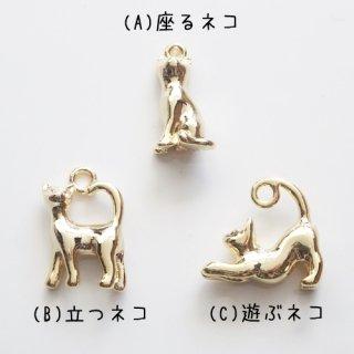 [36]可愛いネコのチャーム(各1個)