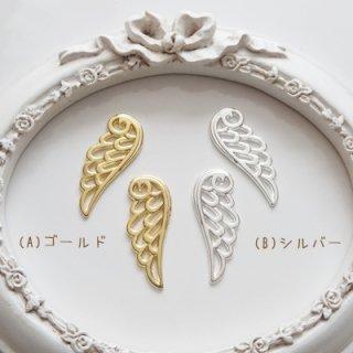 [6084]天使の羽チャーム(各10個セット)