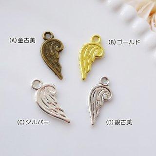 ☆4色あり☆天使の羽チャーム(各3個セット)