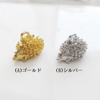 [0610]ハリネズミチャーム(各1個)