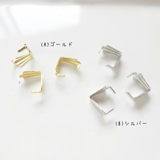 Aカン・小サイズ(各3個)