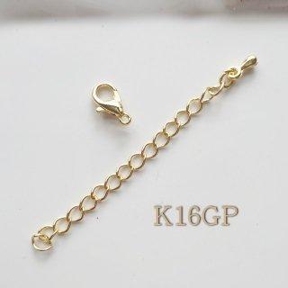 アジャスター・K16GP(1本または10本)