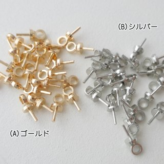 ループ付ヒートン金具(各20個)