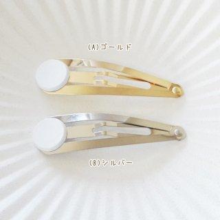 [4047]☆3色あり☆貼り付けタイプスリーピン(各2個セット)