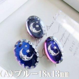 ☆大人気☆高品質☆ガラス製ヴィンテージペンダントトップ18x13mm(各1個)