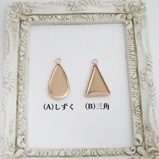 当店オリジナルカラー・国内メッキ・ミール皿(各1個)