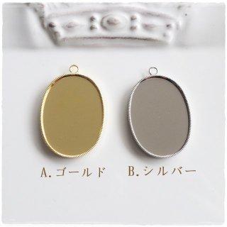 国内メッキ・楕円型ミール皿・25x18mm(各1個)