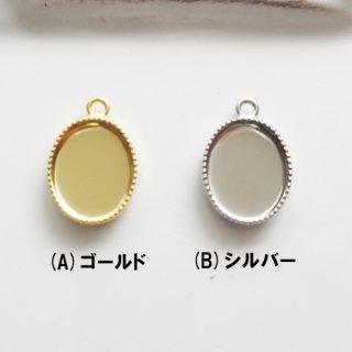☆特注☆国内メッキ・10x8mmミール皿(各1個)