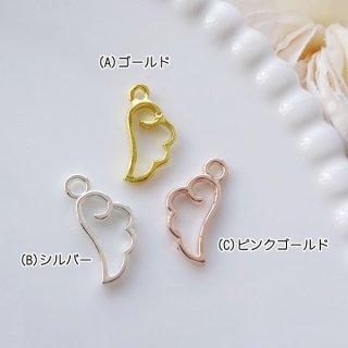 ミニ羽のチャーム(各5個セット)