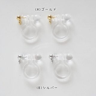 国内メッキ☆ノンホールピアス(ポリカーボネイト樹脂製)(1ペア2個セット)