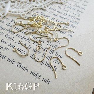 高品質ピアス金具・K16GP(5ペア10個)