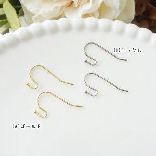 [2002]★国内メッキ★ピアス金具(2ペア4個セット)