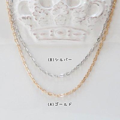 [0668]★激安★ネックレスチェン(各1本)