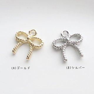 [0116]小さな可愛いリボンチャーム(2個セット)