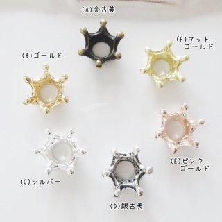 ☆6色あり☆人気の王冠メタルパーツ(各3個セット)