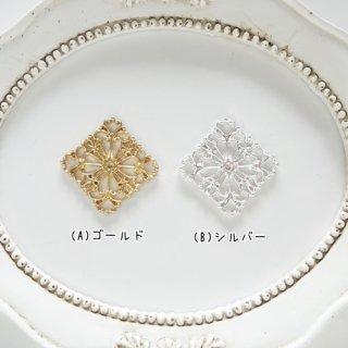 透かしメタルパーツ(各1個)