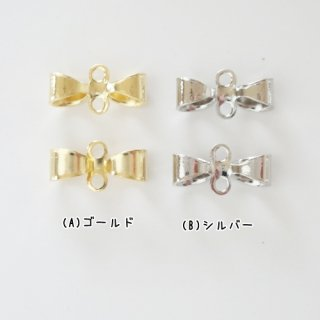 [0051国内メッキ☆小さいリボンチャーム(2個セット)