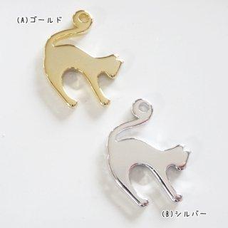 可愛いシンプルなネコのシルエットチャーム(各2個)