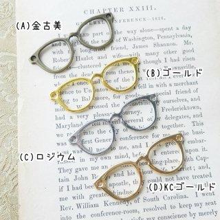 [5027]オシャレなメガネ枠のチャーム(各1個)