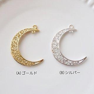 月の透かしチャーム(各1個または各10個)