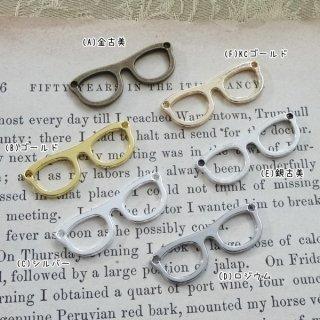 小さなメガネ枠のチャーム(各2個セット)