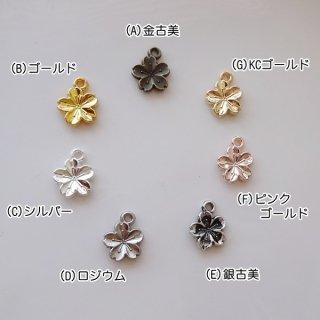 ☆6色あり☆上品なさくらミニチャームセット(各10個セット)