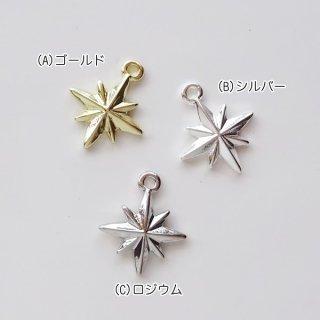 [3037]star charm(1点)