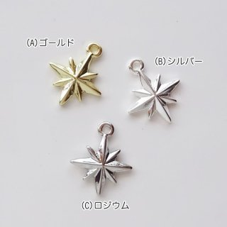 star charm(各1点)