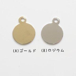 貼り付け用メタルパーツ・8mm(各5個セット)