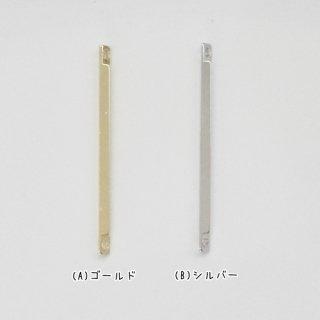☆国内メッキ☆バーコネクター(No2・各1個)