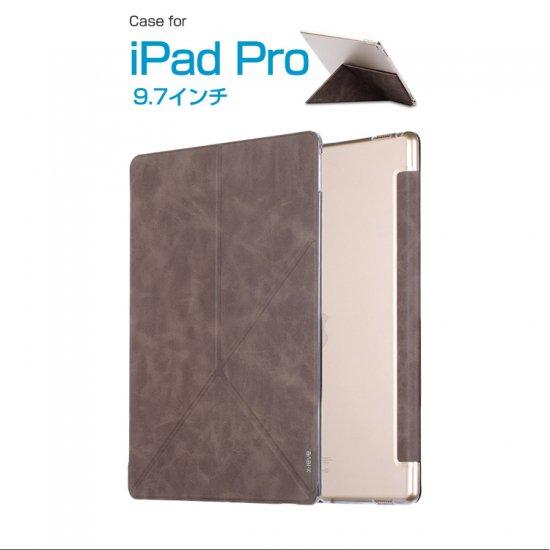 アイパッドプロ ケース 手帳 レザー (9.7インチ) 高級PUレザー iPad Pro 手帳型レザーケース PRO97-XL