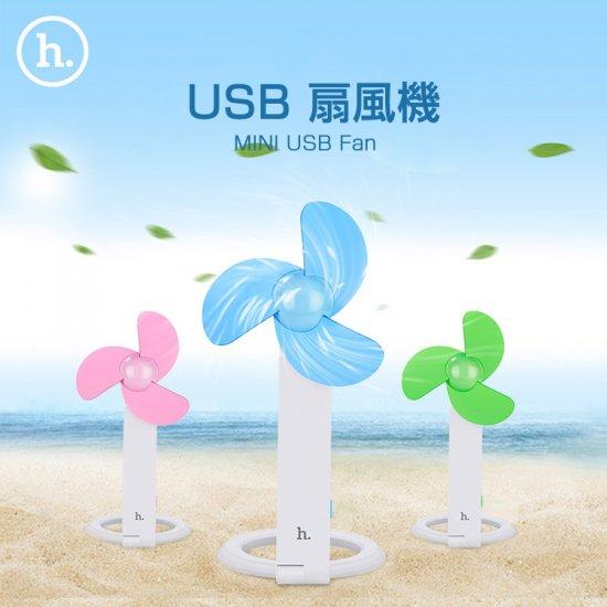 強力 USB扇風機 小型扇風機/サーキュレーター/送風機 卓上/usb/小型/ファン エコ 節電 扇風機 おしゃれUSB-FAN-H97-T605…
